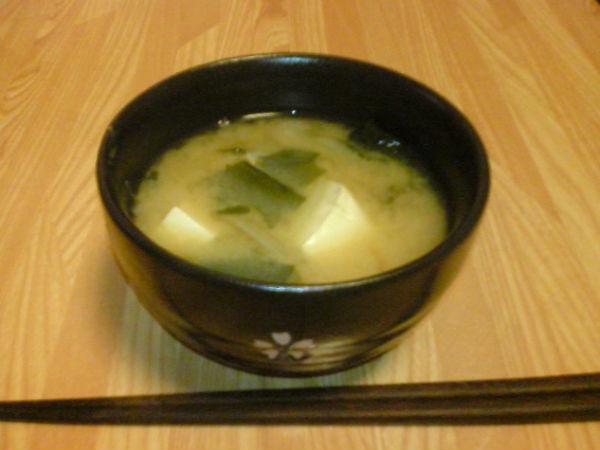 5 tác dụng bảo vệ sức khỏe không ngờ của súp Miso