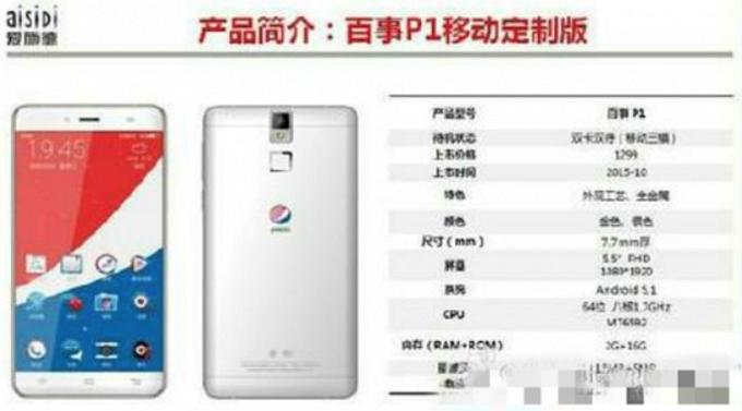 Pepsi xác nhận lấn sân công nghệ bằng một thiết bị di động tầm trung chạy Android