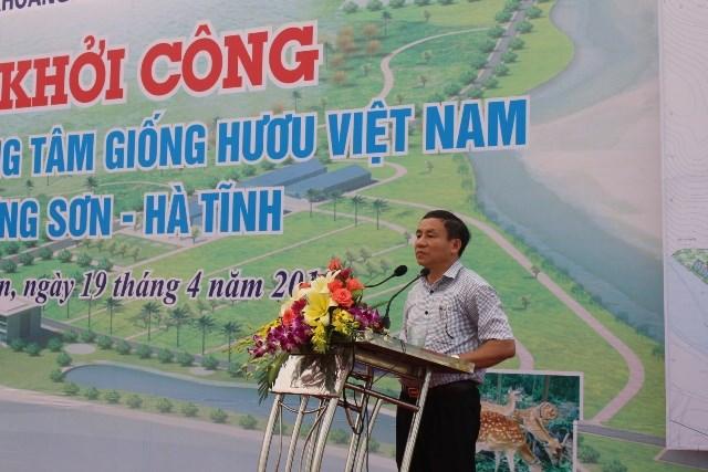 Khởi công Trung tâm giống hươu Việt Nam